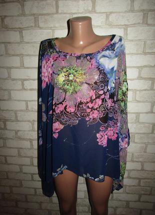 Красивая блуза накидка р-р 14-16-18