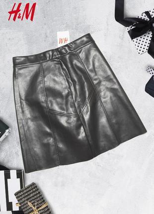 Новая черная юбка из эко кожи h&m