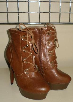 Гламурные ботинки ideal (идеал)  37 р