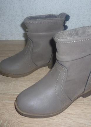 Демисезонные  ботинки friboo (фрибу)  девочке 28р.