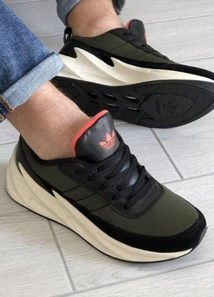 Adidas sharks