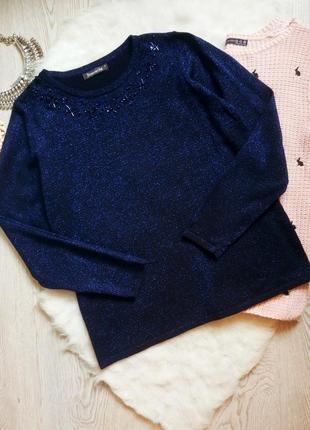 Черный синий свитер с синим люрексом блестящий камнями стразы ...