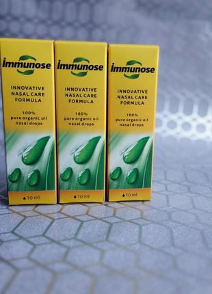 Противовирусные капли на основе 12 эфирных масел Immunose