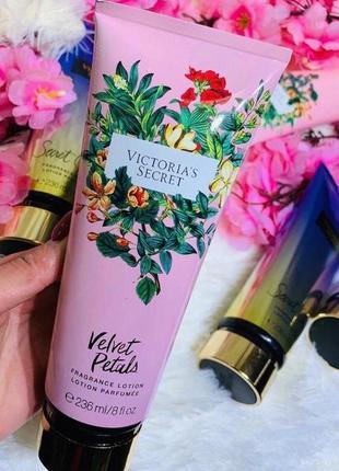 Парфюмированный лосьон victoria's secret velvet petals fragran...