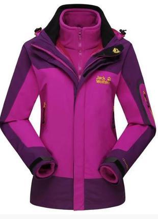 Женская куртка 2в1 jack wolfskin