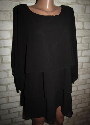 Красивая блуза р-р 24-26 бренд yessica