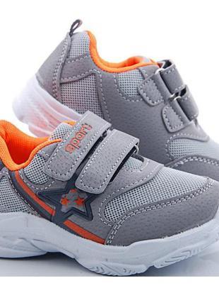 Оригинальные кроссовки на мальчика бренда свт.т - meekone