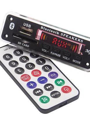 Цифровой Bluetooth 5.0 декодер MP3, USB, SD FM, стерео Блютуз