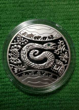 Монета Год Змеи серебро Подарок