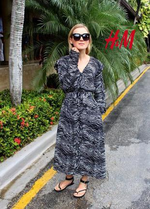 Стильное легкое платье макси с поясом из вискозы зебра принт h&m