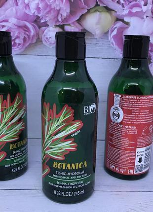 Тоник–гидролат для нормальной и сухой кожи botanica bio world ...