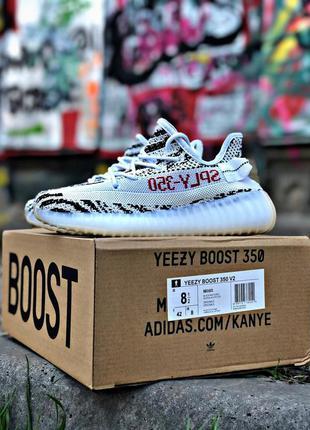 Adidas yeezy boost 350 zebra ♦ женские кроссовки ♦ весна лето ...