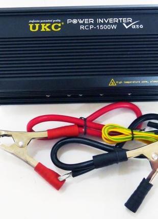 Преобразователь UKC 12-220V AC/DC RCP 1500W Proffesional