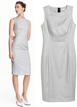Серое класическое платье h&m 14.xl