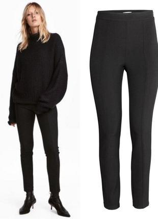 Черные облегающие брюки с молнией сбоку h&m 12.l