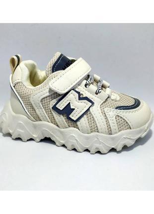 детский  кроссовки