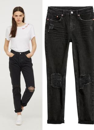 Черные джинсы бойфренд