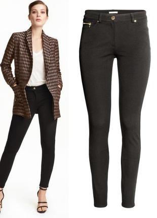Черные плотные брюки стрейч.эластичные черные облегающие штаны