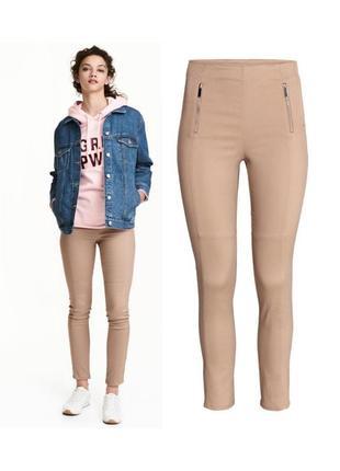 Бежевые брюки с замочками на бедрах размер 36-s,брюки из твила...