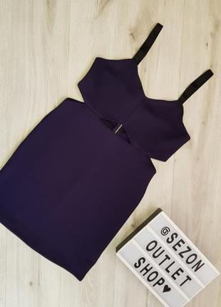 Фиолетовое платье из неопрена