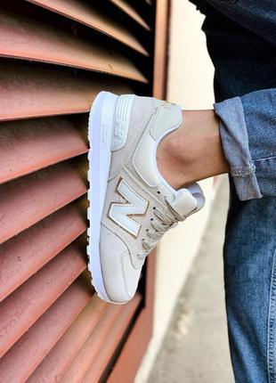 New balance beige white