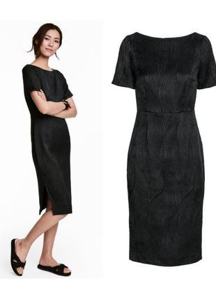 Платье класика,жаккардовое платье,деловое платье