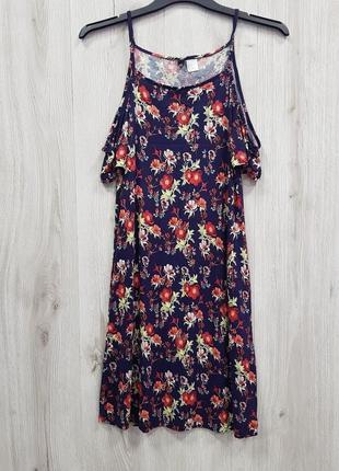 Фиолетовое легкое платье