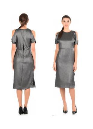 Серебристое платье металик