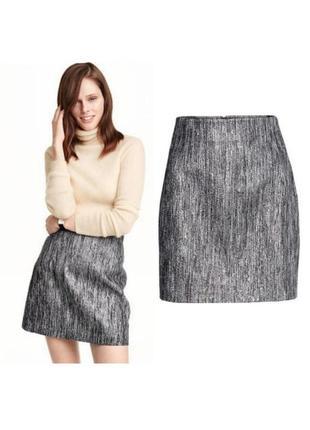 Жаккардовая юбка трапеция, юбка металлик