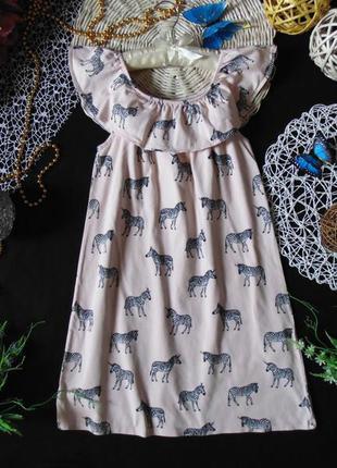Модное платье с открытыми плечам h&m