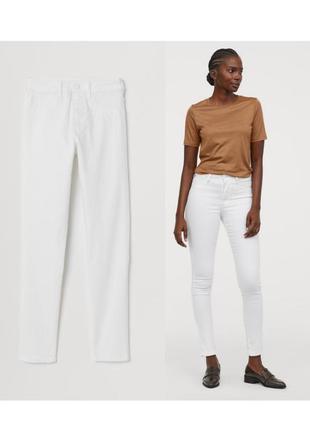 Белые узкие джинсы скинни sale