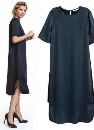 Сатиновое прямое платье миди