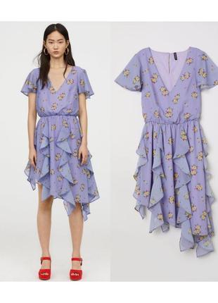 Фиолетовое платье миди
