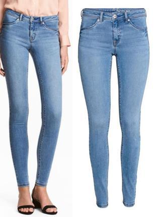 Голубые джинси скинни