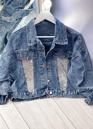 Куртка мом с пайетками, джинсовка, джинсовая курточка