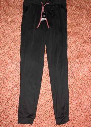 Шикарные новые спортивные штаны гаремы crivit s