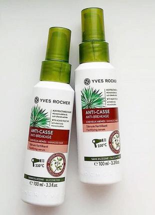 Сыворотка для волос питание и восстановление ив роше