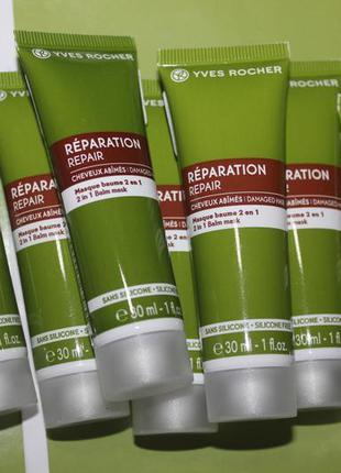 Маска-бальзам для волос 2 в 1 питание и восстановление