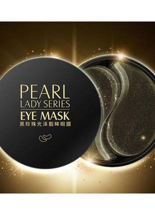 Гидрогелевые патчи images pearl lady series eye mask 60 шт, па...