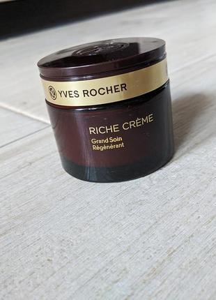 Відновлювальний крем глибокої дії от yves rocher крем для лица...