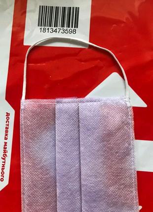 Маски трёхслойные с тонкой резинкой цвет лаванды 500 штук