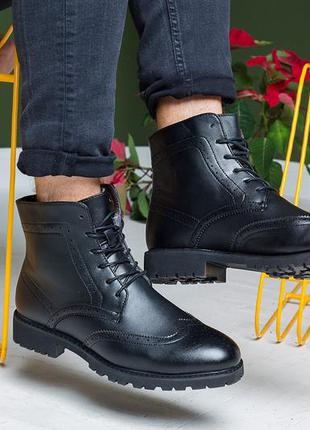 Зимние мужские ботинки dr. martens 📢