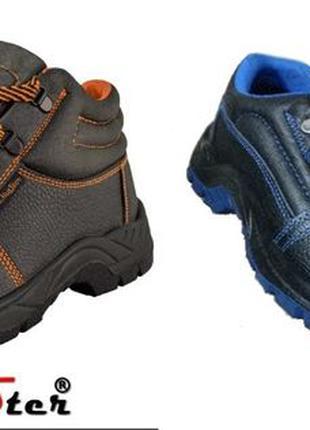 Ботинки и туфли рабочие, рабочая обувь для работы Польша