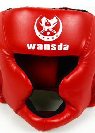 Шлем защитный для бокса, каратэ и др. единоборств