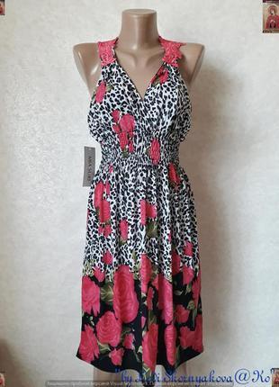 Новое с биркой летнее платье-миди/сарафан с кружевной спинкой,...