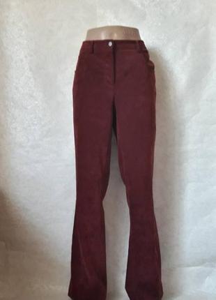 Новые стильные вильветовые штаны/брюки в сочном цвете марсала/...