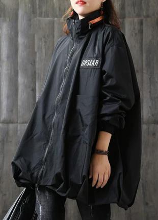 Куртка ветровка свободного кроя оверсайз