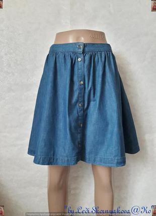 Фирменная new look с биркой мини юбка с пуговицами со 100%хлоп...