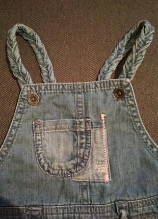Летний джинсовый полукомбинезон