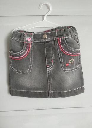 Стильная джинсовая юбочка  . для девочки.  вышивка. варенка